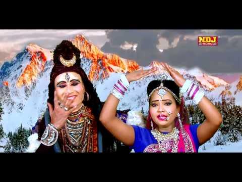 Ho Gora Re Mane Bhang Pilade Ne | HD हो गोरा रे मने भांग पिलादे ने | Haryanvi Shiv Bhajan