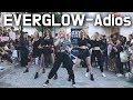 러시아 미녀댄서 완벽칼군무 EVERGLOW 에버글로우 - Adios 아디오스 Full Dance Cover댄스커버 By 2day