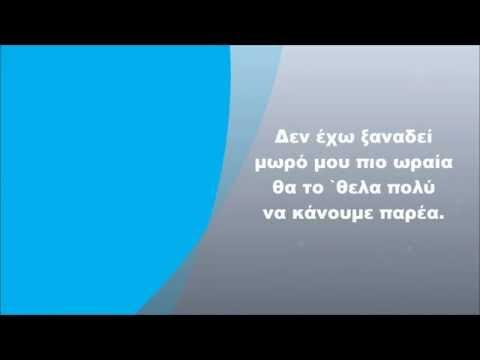 Θάνος Πετρέλης -