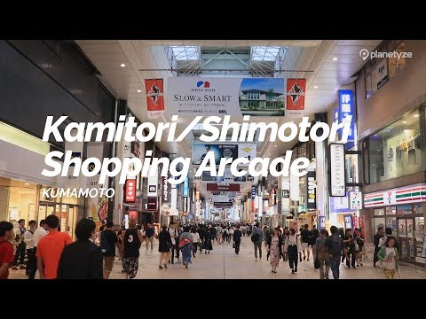 Kamitori/Shimotori Shopping Arcade, Kumamoto | Japan Travel Guide