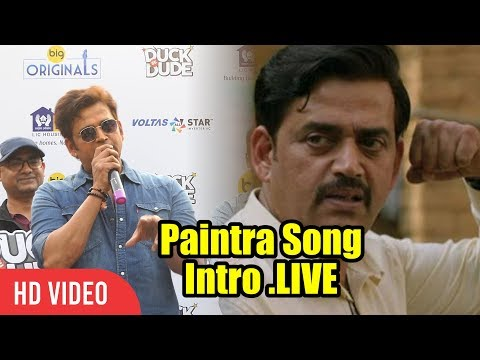 Ravi Kishan Live | Paintra Song Dialogues...