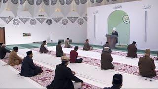 Sermón del viernes 16-10-2020: Los Compañeros (Sahaba) del Profeta Muhammad (sa)