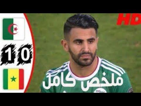 ملخص مباراة الجزائر والسنغال 1/0 وجنون حفيظ دراجيAlgeria vs sinegal
