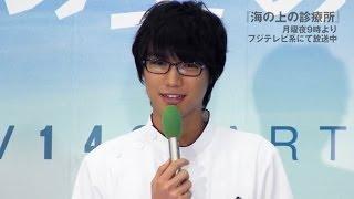 連続ドラマ出演 10月クール連続ドラマ 「海の上の診療所」 三崎昇 役 フ...