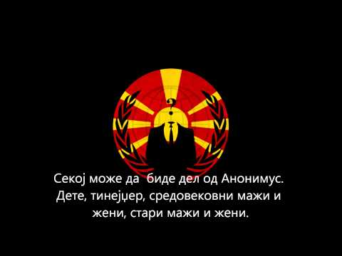 Anonymous - Message to the Macedonian people