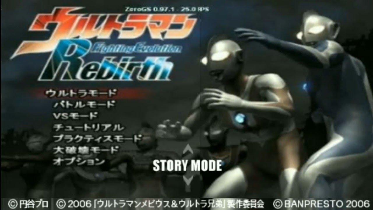 download game ultraman fighting evolution rebirth iso