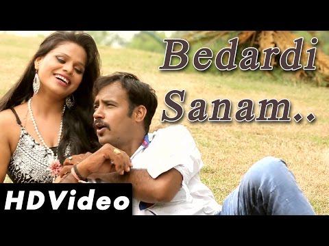 बेदर्दी सनम Bedardi Sanam | Latest Bhojpuri Sad Video Songs 2016 New | Nav Bhojpuri
