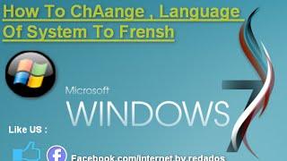طريقة تحويل لغة النظام إلى الفرنسية Windows 7 SP1 Super Lite X86 2013