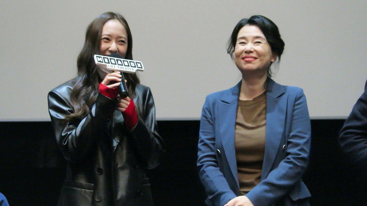 201109 '애비규환' 무대인사 메가박스 코엑스