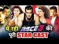 Salman Khan's Race 3 All Star Cast Revealed - Eid 2018 Dhamaka