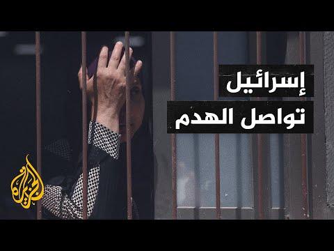 معاناة في سياسة التهجير. الاحتلال يهدم منازل بحي سلوان بالقدس الشرقية