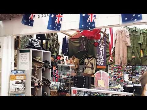 AAA ARMY SURPLUS & COLLECTABLES