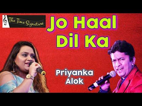 'Jo Haal Dil Ka Idhar Ho Raha Hai' By Alok Katdare & Priyanka Mitra