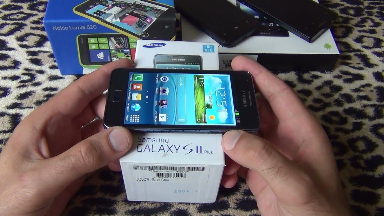 Samsung GALAXY S II Plus. Хорошая Штука! -) / Арстайл / - YouTube