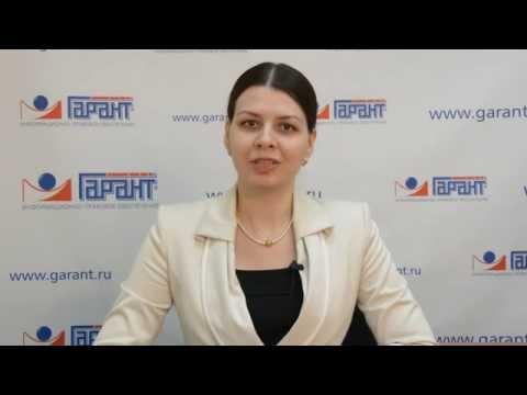 ФНС России разъяснила вопросы уплаты налогов при переходе с УСН. МАЙ 2015