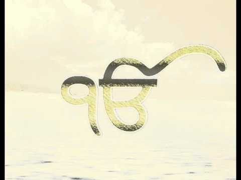 Meaning of Waheguru ji ka Khalsa Waheguru Ji Ki Fateh ...