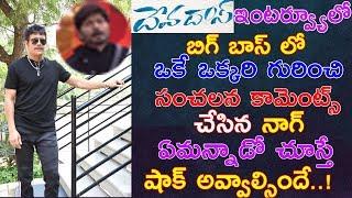 Video Akkineni Nagarjuna Sensational Comments About Telugu BiggBoss2 Contestant | Trending Telugu Updates download MP3, 3GP, MP4, WEBM, AVI, FLV September 2018