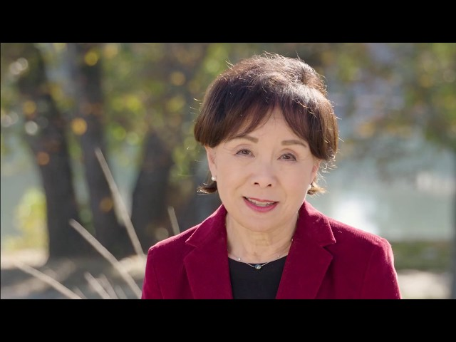 Doris Matsui for Congress - Sacramento Values 1