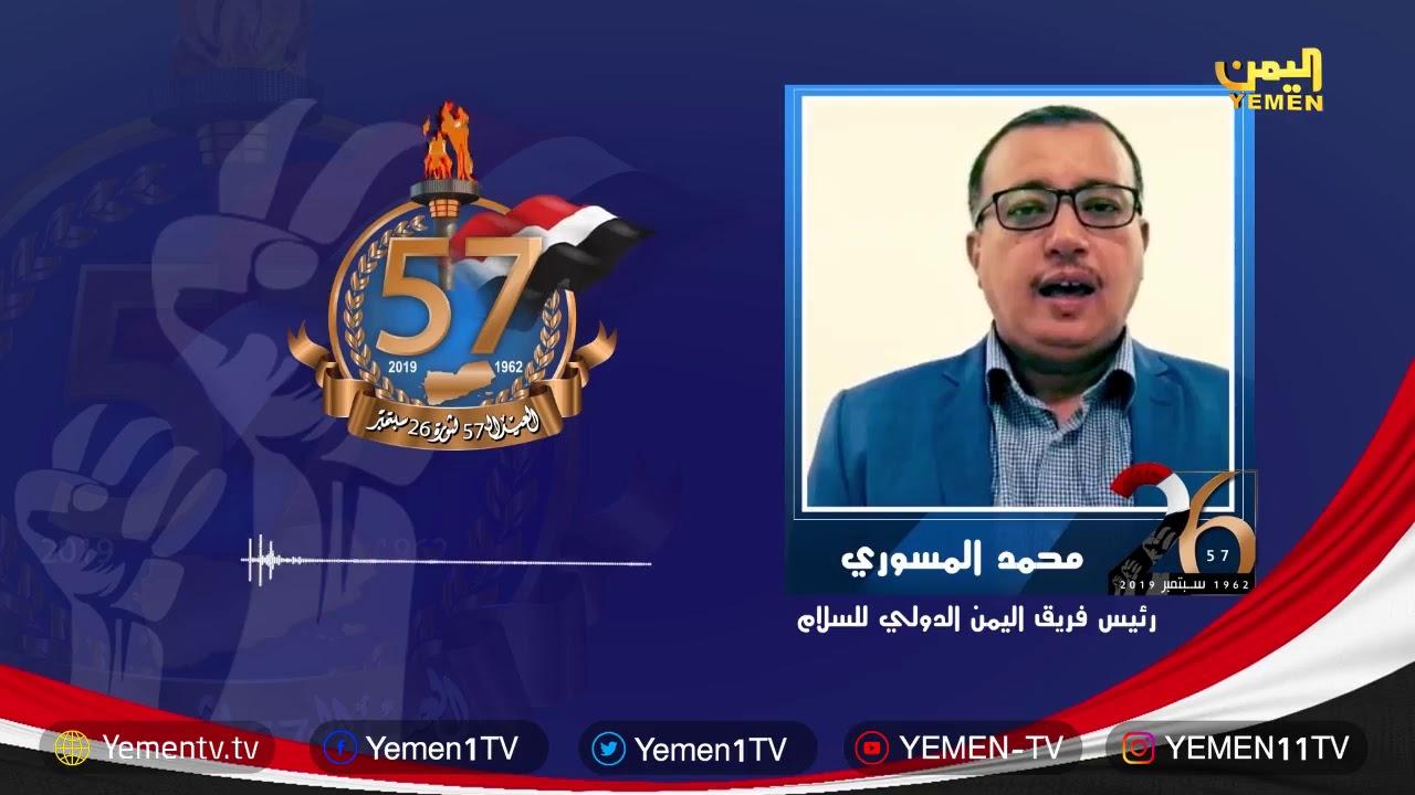 Photo of قالو عن ثورة 26 سبتمبر –   محمد المسوري