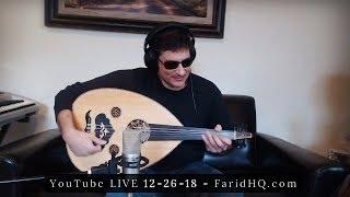 عزف حي على العود لاغاني فريد الاطرش من كل افلامه ال 31 -  Songs From All 31 Farid Films on Oud