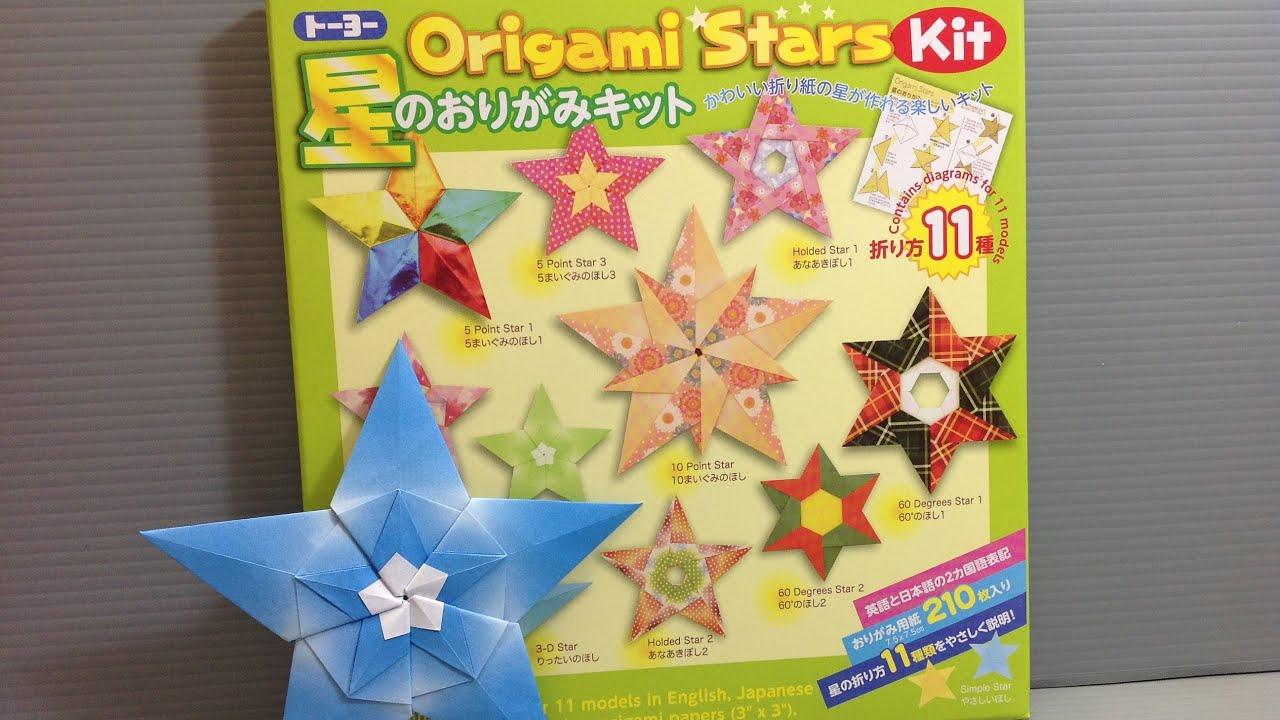 toyo origami stars kit origami paper unboxing youtube