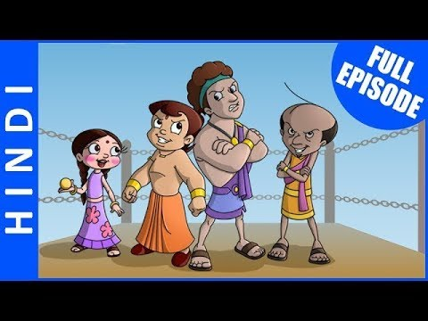 Bheem vs Hercules  Chhota Bheem Full Episodes in Hindi