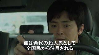 ムビコレのチャンネル登録はこちら▷▷http://goo.gl/ruQ5N7 離婚と解雇の...