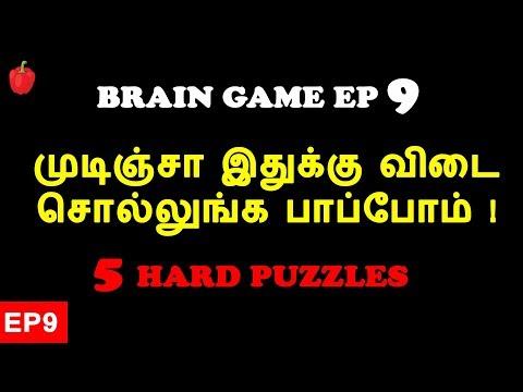 Test your Brain   முடிஞ்சா விடை சொல்லுங்க ?   5 Hard matchstick puzzles in Tamil   Brain Game #9