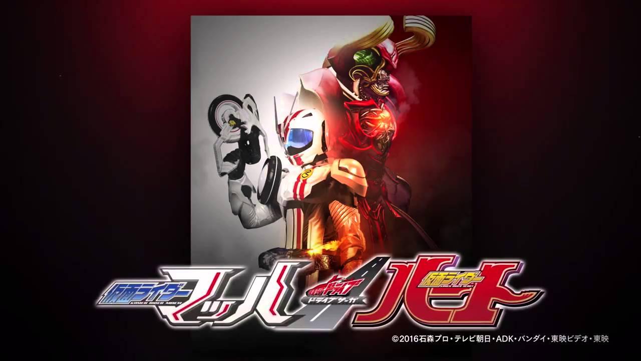 Kamen Rider Drive Saga: Kamen Rider Mach/Kamen Rider Heart 1st ...