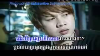 SD107 -ចាំអូនដាច់ពីគេ Cham oun dach pi ke by Hang Odom Many, Pleng sot