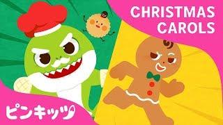 Baby Shark vs. Gingerbread Man | クリスマスソング | ピンキッツ英語童謡