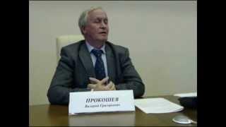 Открытый урок в формате веб-конференции г.Владимир