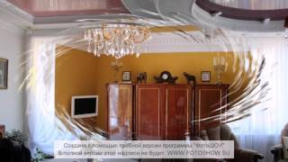 г. Ялта ул. Грибоедова Продажа квартиры