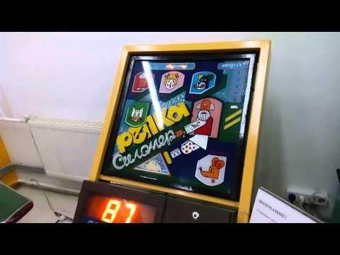 Игровой Автомат Силомер Цена