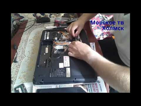 Замена оперативной памяти в ноутбуке acer aspire 7720G
