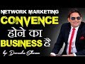 ये Convence होने का Business है || Network Marketing || By Devendra Sharma
