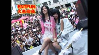 20100516By2《GROWN●UP成人禮簽名會》tw_s.mp4 Thumbnail