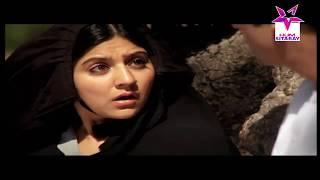 Daastan Drama| Best Romantic Scene Pakistani Drama