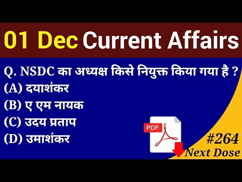 Next Dose #264 | 1 December 2018 Current Affairs | Daily Current Affairs | Current Affairs In Hindi