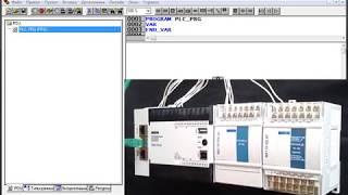 Программирование ОВЕН ПЛК110. Часть 6. Подключение модулей ввода вывода