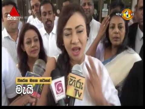 Flash Back 2017 Sirasa TV 30th December 2017