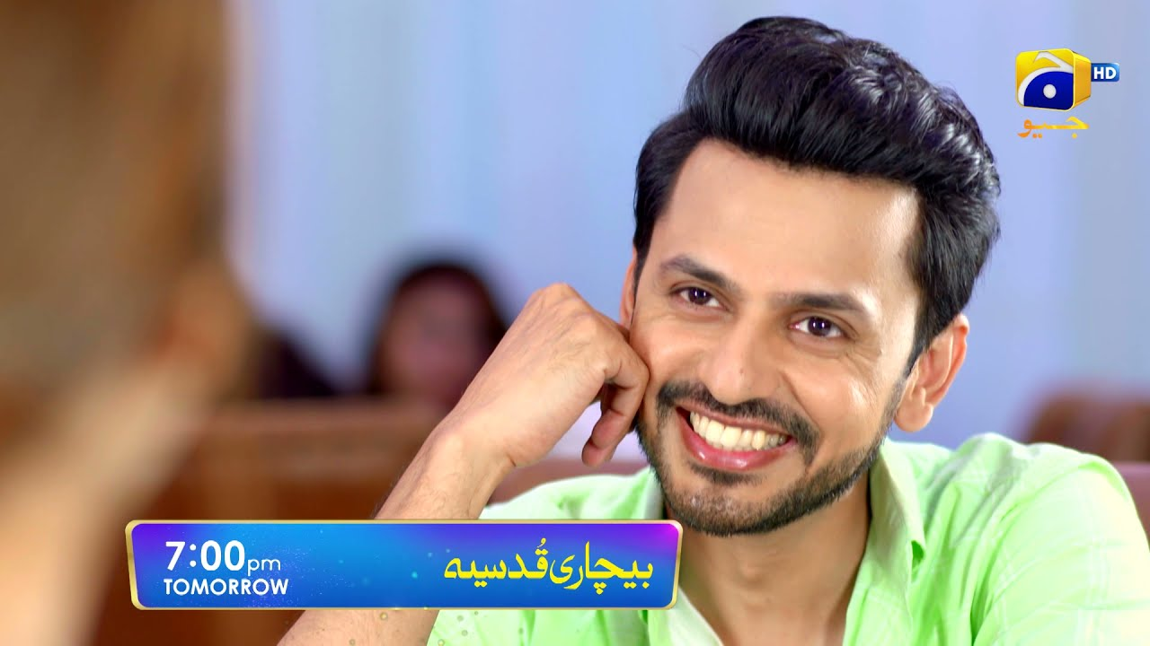 Bechari Qudsia - Episode 51 Promo - Tomorrow at 7:00 PM only on Har Pal Geo