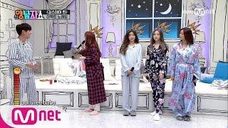 New Yang Nam Show [걸스데이편] 복통주의! 대환장 음치 노래방 170413 EP.8