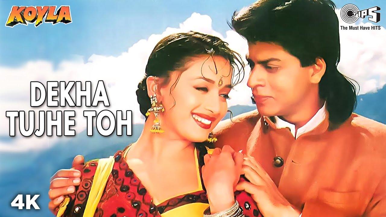 Download Dekha Tujhe Toh | Shahrukh Khan | Madhuri Dixit | Kumar Sanu | Alka Yagnik | Koyla | 90's Song
