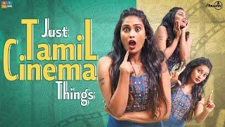 Just Tamil Cinema things | Poornima Ravi | Araathi | Tamada Media