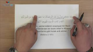 Yetişkinler için Yaz Kur'an Kursu | Bakara 101. Ayet
