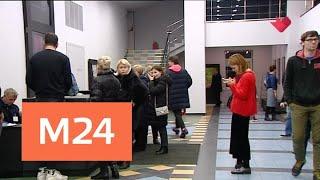 """""""Это наш город"""": в Москве пройдет зрительский фестиваль авторского кино - Москва 24"""
