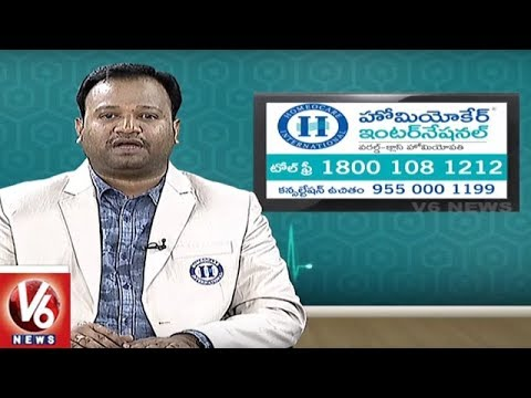 Systemic Lupus Erythematosus | Reasons & Treatment | Homeocare International | Good Health | V6 News