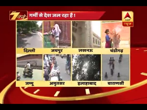 India suffers due to severe hot wave