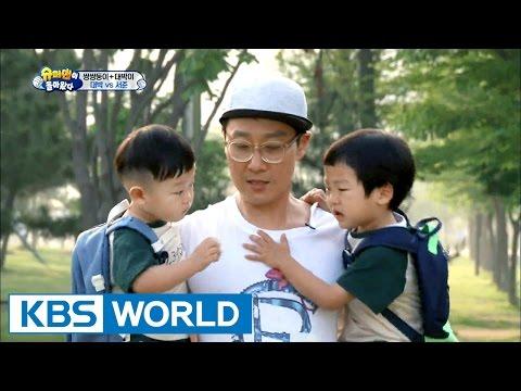 Twins & 5 siblings House - Daebak vs Seojun (Ep.135   2016.06.26)